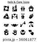 救済 助ける 手伝うのイラスト 36061877