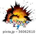 爆発 36062610