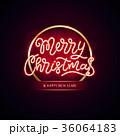 ネオン ベクター クリスマスのイラスト 36064183