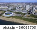 幕張 風景 東京湾の写真 36065705