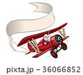 ベクトル 航空機 飛行機のイラスト 36066852