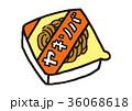インスタント 食べ物 麺類のイラスト 36068618