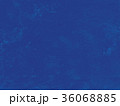石 壁 ブルー 36068885