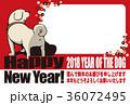 2018年賀状_お尻丸出し犬のフォトフレーム_日本語添え書き付き 36072495