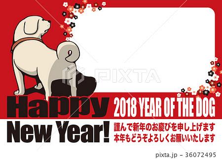 2018年賀状_お尻丸出し犬のフォトフレーム_日本語添え書き付き