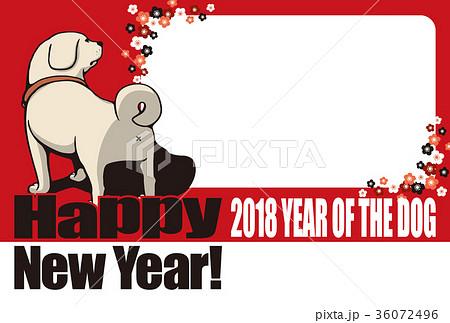 2018年賀状_お尻丸出し犬のフォトフレーム_添え書きスペース空き