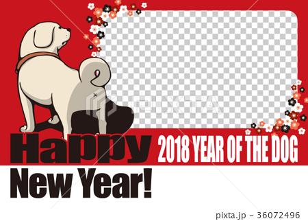 2018年賀状_お尻丸出し犬のフォトフレーム_添え書きスペース空き 36072496