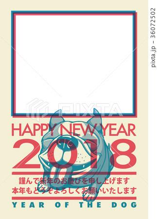 2018年賀状_フレンチブルドッグのフォトフレーム_日本語添え書き付き