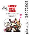 年賀状 戌年 犬のイラスト 36072505