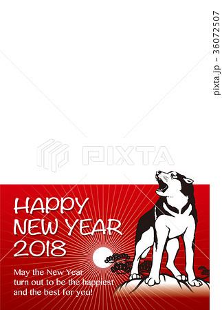 2018年賀状_吠える犬のフォトフレーム_HNY_英語添え書き付き