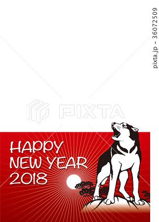 2018年賀状_吠える犬のフォトフレーム_HNY_添え書きスペース空き