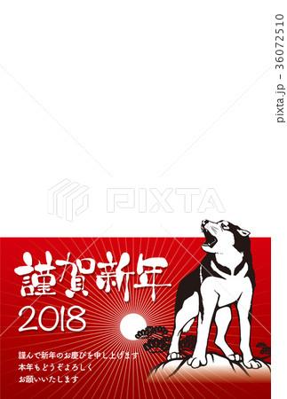 2018年賀状_吠える犬のフォトフレーム_謹賀新年_英語添え書き付き