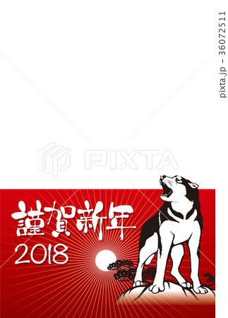 2018年賀状_吠える犬のフォトフレーム_謹賀新年_添え書きスペース空き