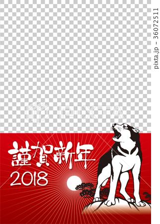 2018年賀状_吠える犬のフォトフレーム_謹賀新年_添え書きスペース空き 36072511
