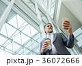 ビジネスマン 実業家 コーヒーの写真 36072666