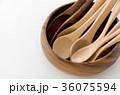 木のスプーンいろいろと木の器 36075594