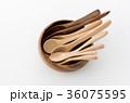 木のスプーンいろいろと木の器 36075595