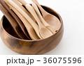 木のスプーンいろいろと木の器 36075596