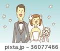 新郎新婦 ウエディング 36077466