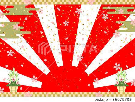新年 桜 金箔 日の出 背景 36079702