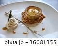 チーズ デザート 北海道の写真 36081355