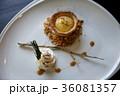 チーズ デザート 北海道の写真 36081357