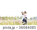 30代 季節 娘の写真 36084085
