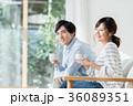 コーヒー 夫婦 新生活の写真 36089351