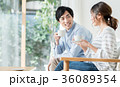 コーヒー 夫婦 新生活の写真 36089354