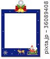 フレーム ポラロイド クリスマスのイラスト 36089408
