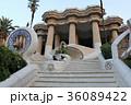 ガウディのグエル公園、スペイン・バルセロナ 36089422