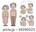 シニア ポーズ 人物のイラスト 36090025