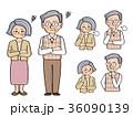 シニア ポーズ 人物のイラスト 36090139