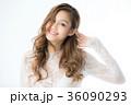 女性 若い ゆるふわの写真 36090293