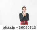 女性 20代 冬の写真 36090513