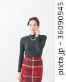 女性 20代 冬の写真 36090945