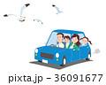 ドライブ 自動車 人物のイラスト 36091677