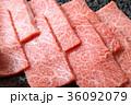 牛肉 焼肉 焼き肉の写真 36092079