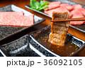 焼き肉 36092105