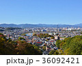 八王子市 市街地 秋の写真 36092421