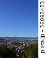 八王子市 市街地 秋の写真 36092423