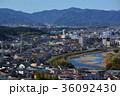 八王子市 市街地 秋の写真 36092430