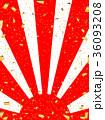 新年 紅白 背景のイラスト 36093208