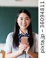 女子高生(スマホ) 36094811