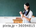 女子高生(スマホ) 36094815