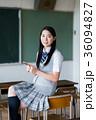 女子高生(スマホ) 36094827