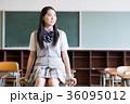女子高生  36095012