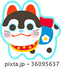 犬 張子 犬張子のイラスト 36095637