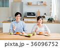 食卓 食事 夫婦の写真 36096752