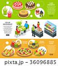 料理 レストラン 飲食店のイラスト 36096885